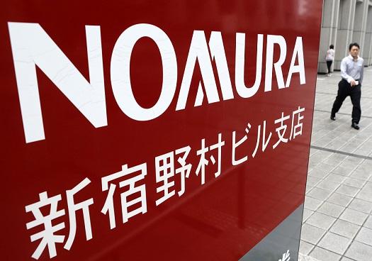 nomura-holdings