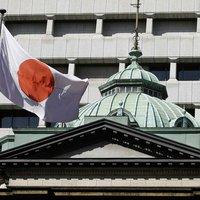 Japonya Dörde Katladı